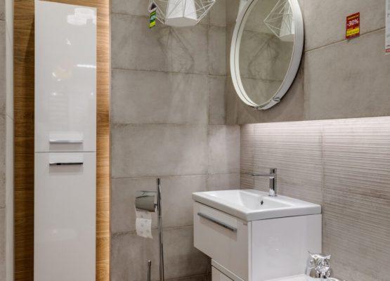 Płytki łazienkowe imitujące kamień